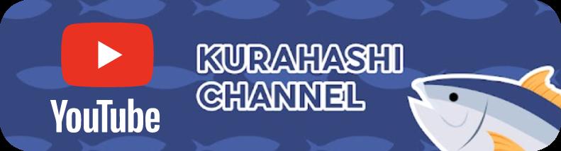 株式会社クラハシ公式YouTubeチャンネル
